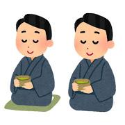 thumbnail_sadou_kimono_man