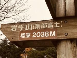 IMG_2053