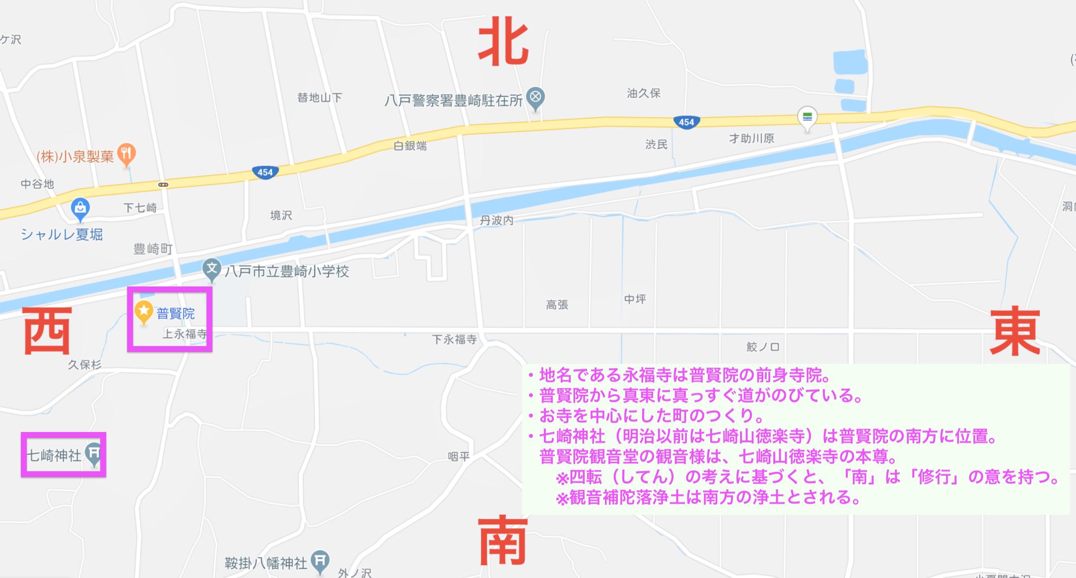 永福寺町内