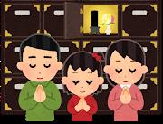 omairi_noukotsudou_family