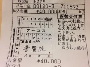 IMG_8938