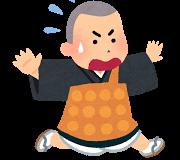 shiwasu_obousan
