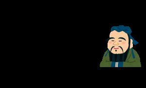 論語塾ロゴ